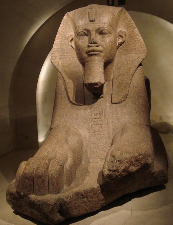 Egyptain