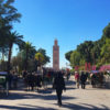 Ananyah- Marrakech Souk- Koutoubia Mosque